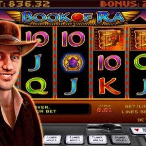 Что предлагают игрокам современные онлайн-казино