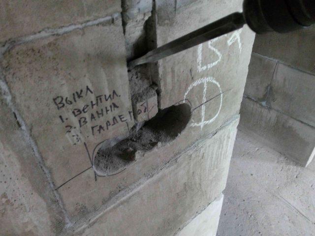 Штробление в стене перфоратором