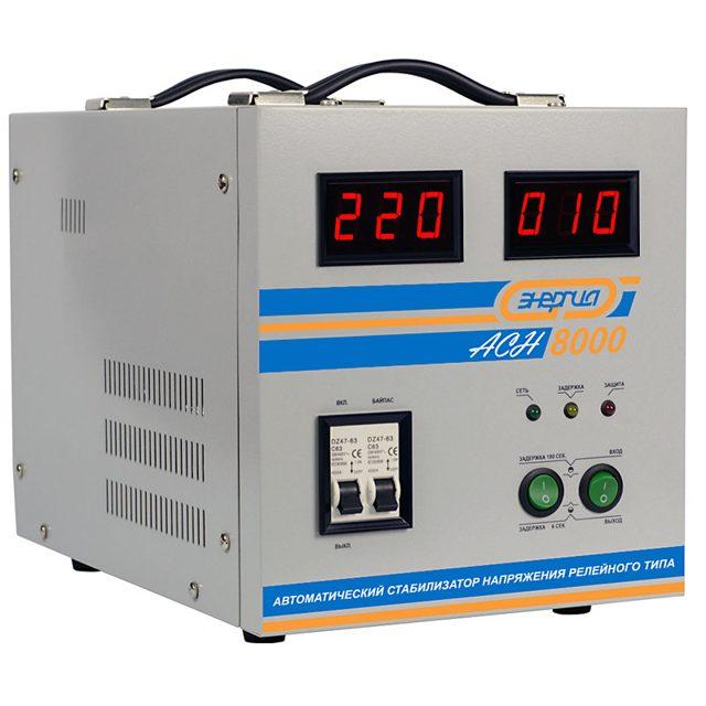 Однофазный стабилизатор напряжения 220в для дома сварочный аппарат sms ca 1700